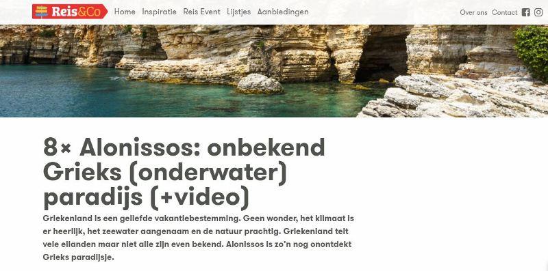 Ολλανδικά ΜΜΕ