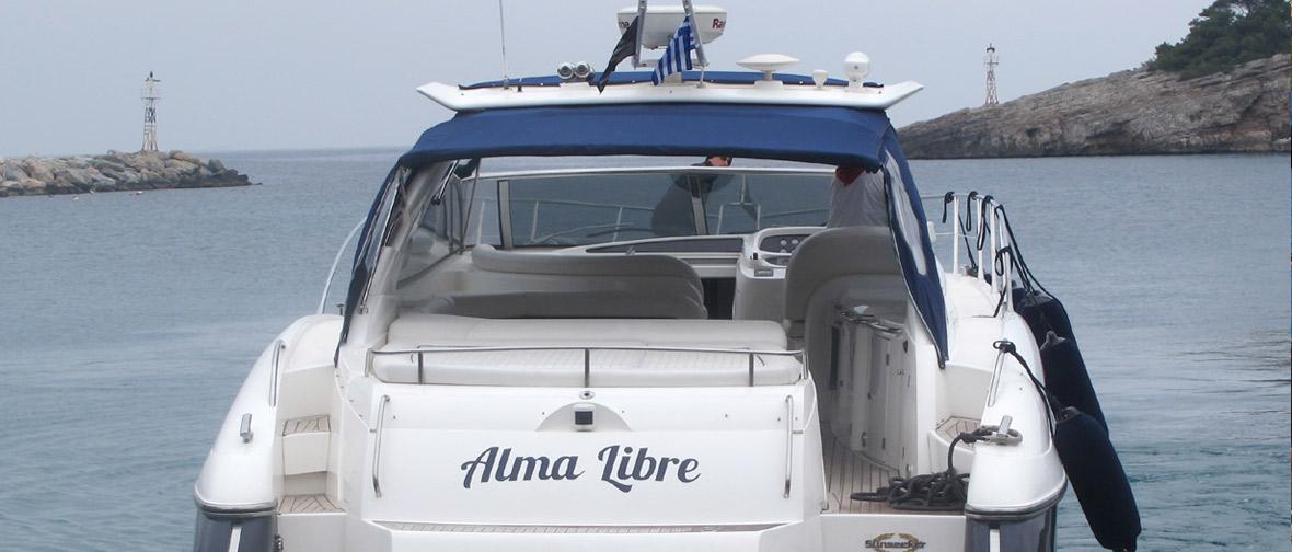 Alma Libre 6